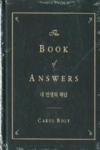 내 인생의 해답(The BOOK of ANSWERS)